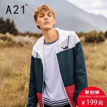 A21连帽休闲风衣男 2017秋季新款青年时尚拼色短款夹层男装外套
