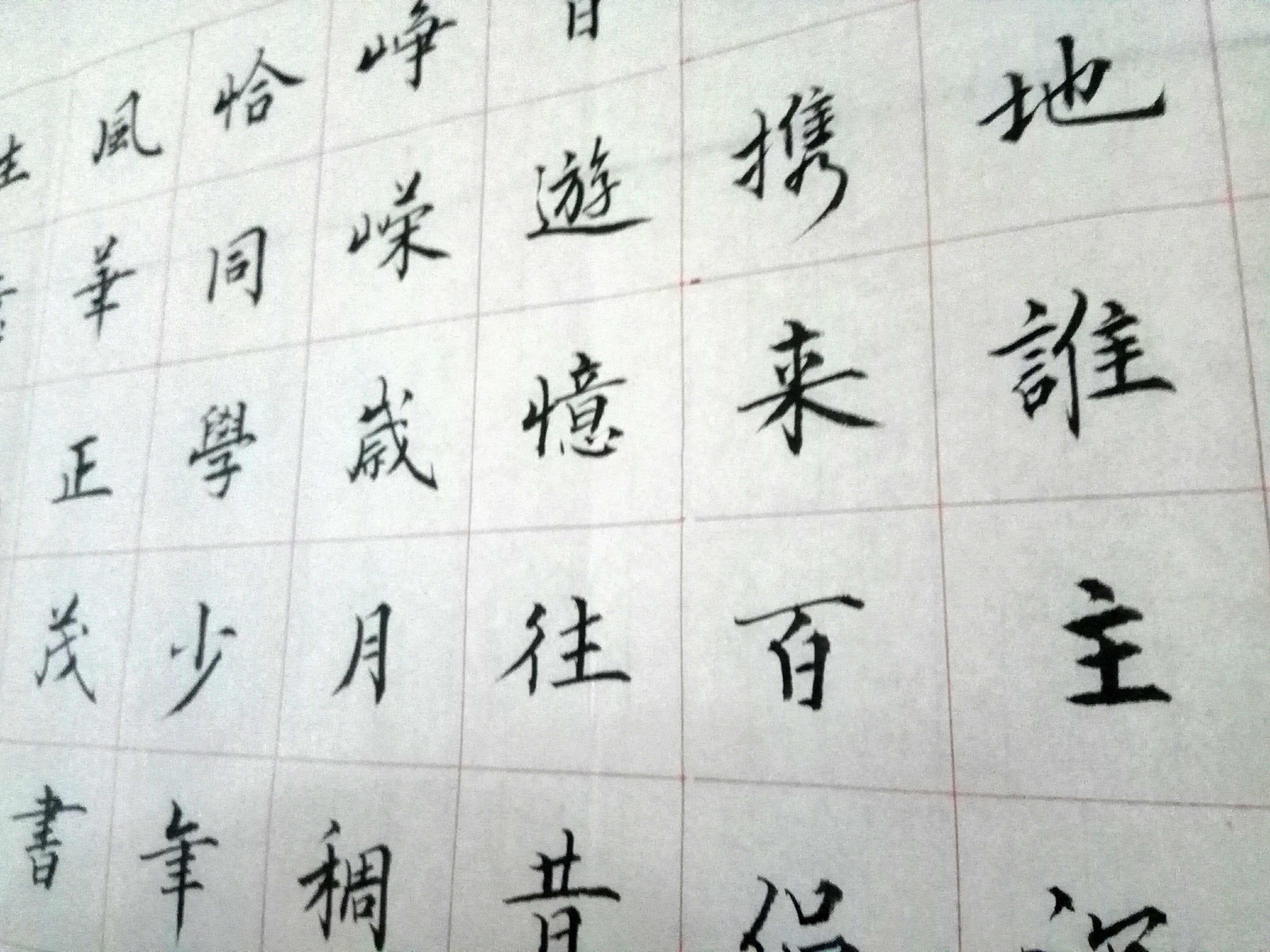 中国毛笔书法作品横幅毛泽东沁园春长沙送领导送长辈宾馆饭店装饰