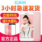 现货当天发送礼 Xiaomi/小米 红米4X 全网通手机5a正品红米手机4X