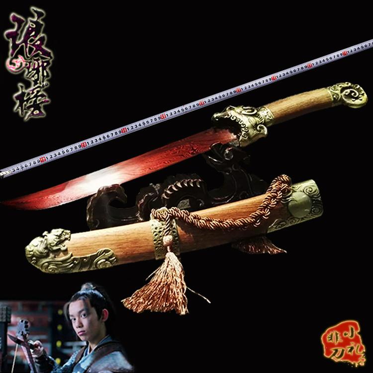 琅琊榜飞流刀剑影视收藏镇宅款宝剑龙泉锰钢唐剑汉剑未开刃花纹
