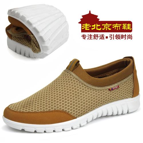 老北京布鞋男款夏季透气网布防臭套脚休闲健步鞋软底中老年运动鞋