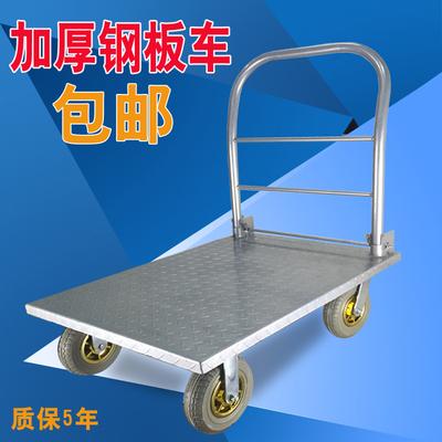 小拉车钢板平板车手推车四轮推车货搬运车家用拖车折叠拉货车静音