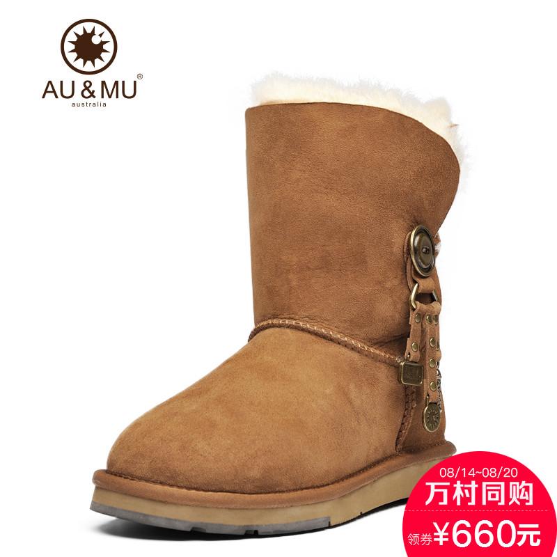 澳洲AUMU冬季新款羊皮毛一体雪地靴厚底中筒靴韩版时尚女鞋子N382