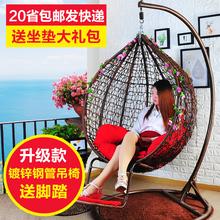 升级款单人双人吊椅成人鸟巢吊篮藤椅摇椅秋千摇篮椅阳台吊床室内