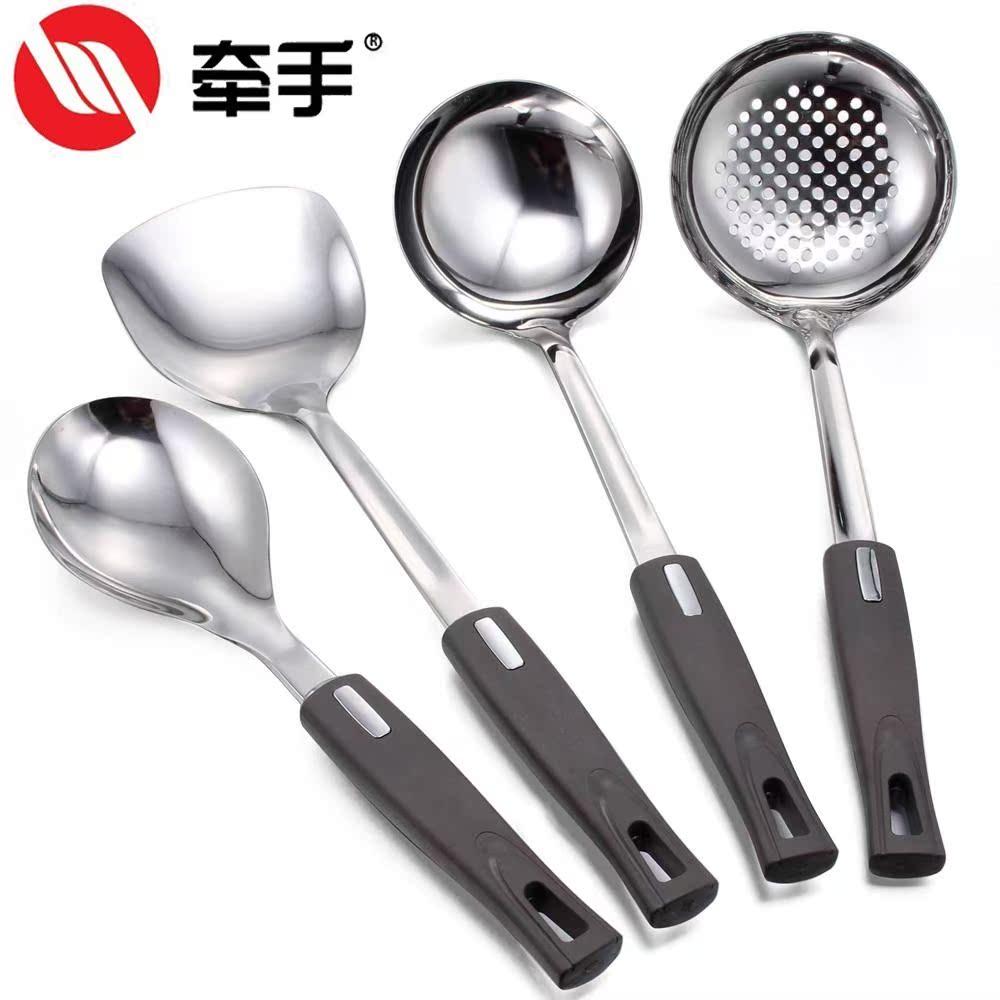 铁锅锅铲 厨房炒锅炒菜铲子不锈钢铲勺漏勺饭勺粥勺烹饪锅具厨具