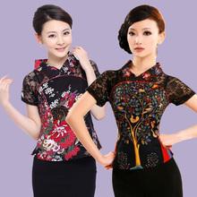 [天天特价]女士唐装短袖夏季新款 蕾丝亚麻民族风短袖V领衬衫旗袍