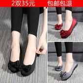 新款老北京女布鞋时尚平底豆豆鞋舒适透气软底黑色工作鞋女单鞋子