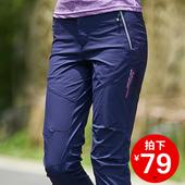 户外速干裤男女夏季薄款弹力冲锋裤修身透气大码快干长裤登山裤女