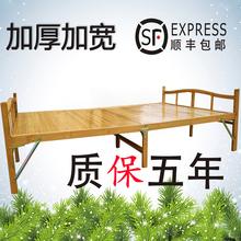 竹床折叠床单人床双人床午休床1.2成人1.5米实木板式简易床竹子床