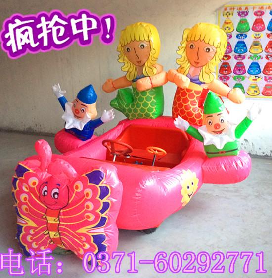 美人鱼蝴蝶充气电瓶车外罩 儿童双人 气模游乐车 电动玩具车 价格