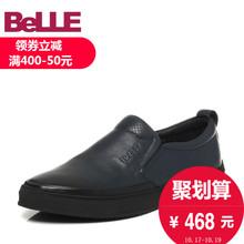 聚Belle/百丽2017新款冬季牛皮男舒适简约皮鞋休闲鞋45702DM7