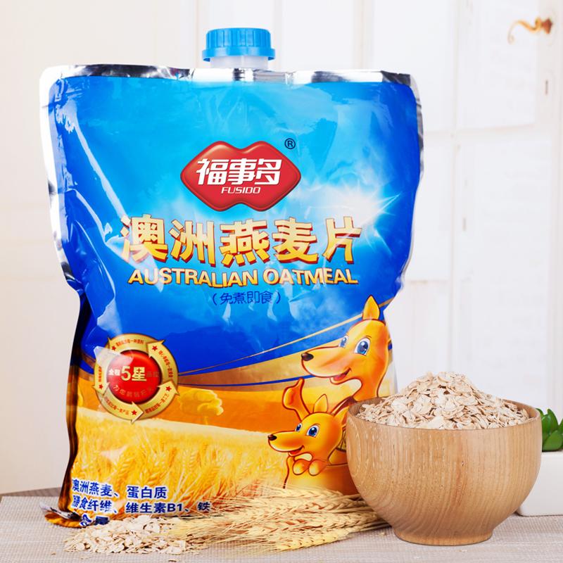 澳洲无糖燕麦片1.36kg
