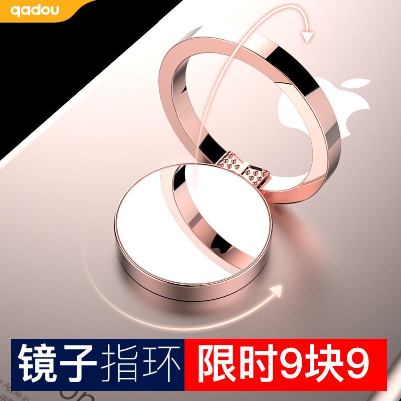 金属手机扣指环扣通用vivo支架iphone手指扣环oppo手机支环指支扣
