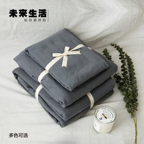 针织棉天竺棉四件套全棉纯棉无印良品裸睡纯色床单床笠床上用品
