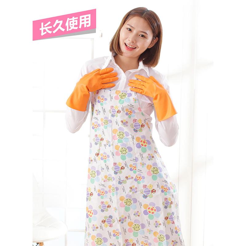缤纷屋 薄款乳胶清洁手套家务刷碗胶皮 厨房洗碗洗衣服防水皮手套