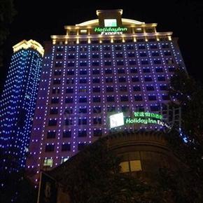 苏州长江智选假日酒店    智选标准房