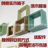创意全实木格子 格架 挂墙格板 搁板 收纳置物架 环保无油漆