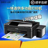 彩色喷墨连供打印机一体机 超L360 爱普生L380打印复印一体机家用