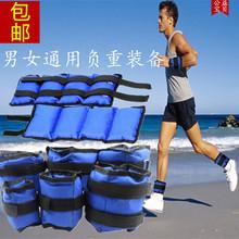 包邮 跑步学生负重沙袋绑腿可调节3公斤1一6公斤康复绑手绑脚沙袋