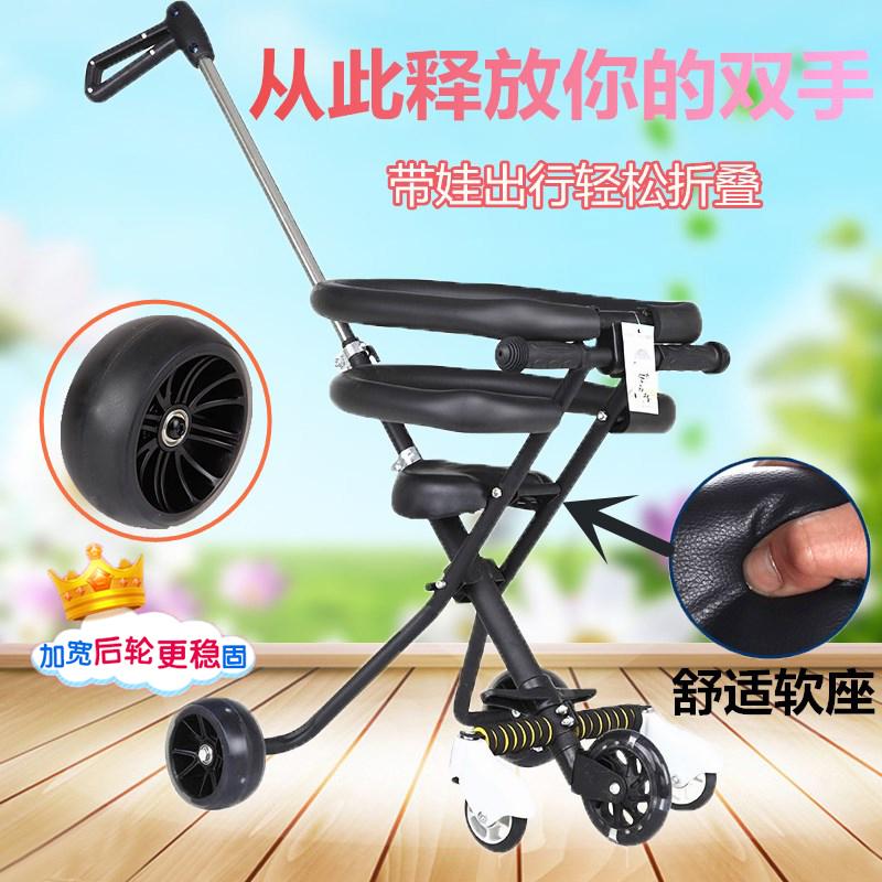 米高同款简易轻便携儿童折叠婴儿手推三轮车溜娃神器五轮带遮阳伞