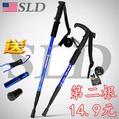 欧标SLD登山杖铝合金超轻伸缩折叠手杖徒步爬山拐杖旅行户外装备