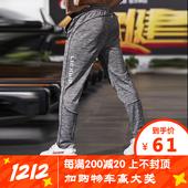 秋冬季薄绒运动长裤子男士直筒收口宽松小脚速干跑步加绒健身卫裤