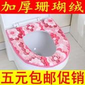 夏季马桶垫坐垫防水坐便套圈座便器垫子拉链粘贴式通用抗菌马桶套