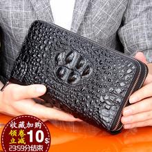 泰国男士鳄鱼皮钱包正品真皮手包青年商务手拿包多卡位休闲男皮包