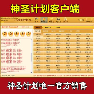 时时彩后二70注的做法_重庆时时彩计划神圣计划后一后二后三五星定位胆赛车人工计划软件
