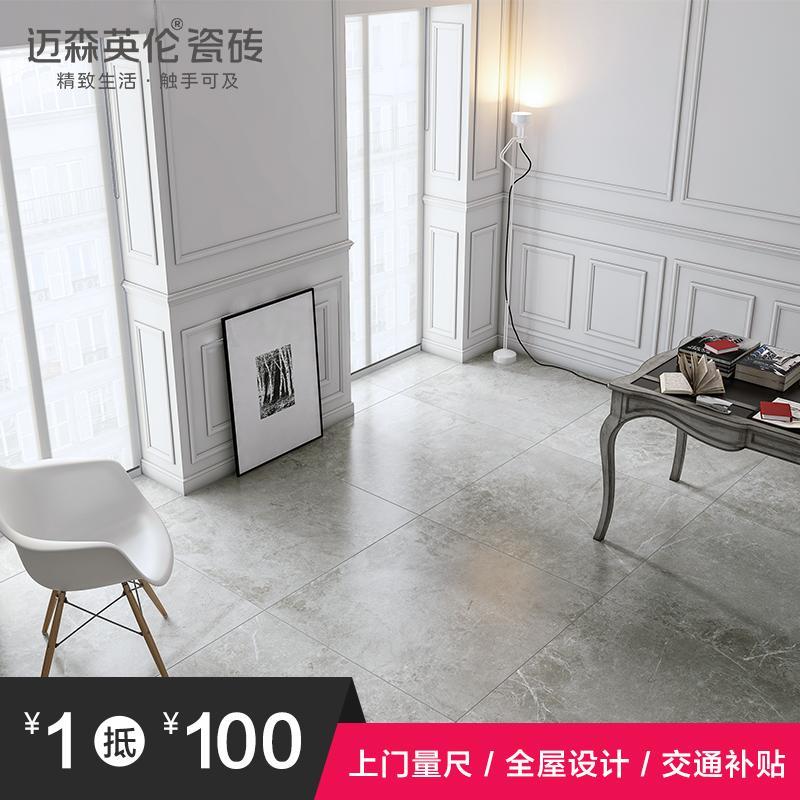 迈森英伦大理石瓷砖地板砖客厅厨卫背景墙砖特权定金1元抵100元