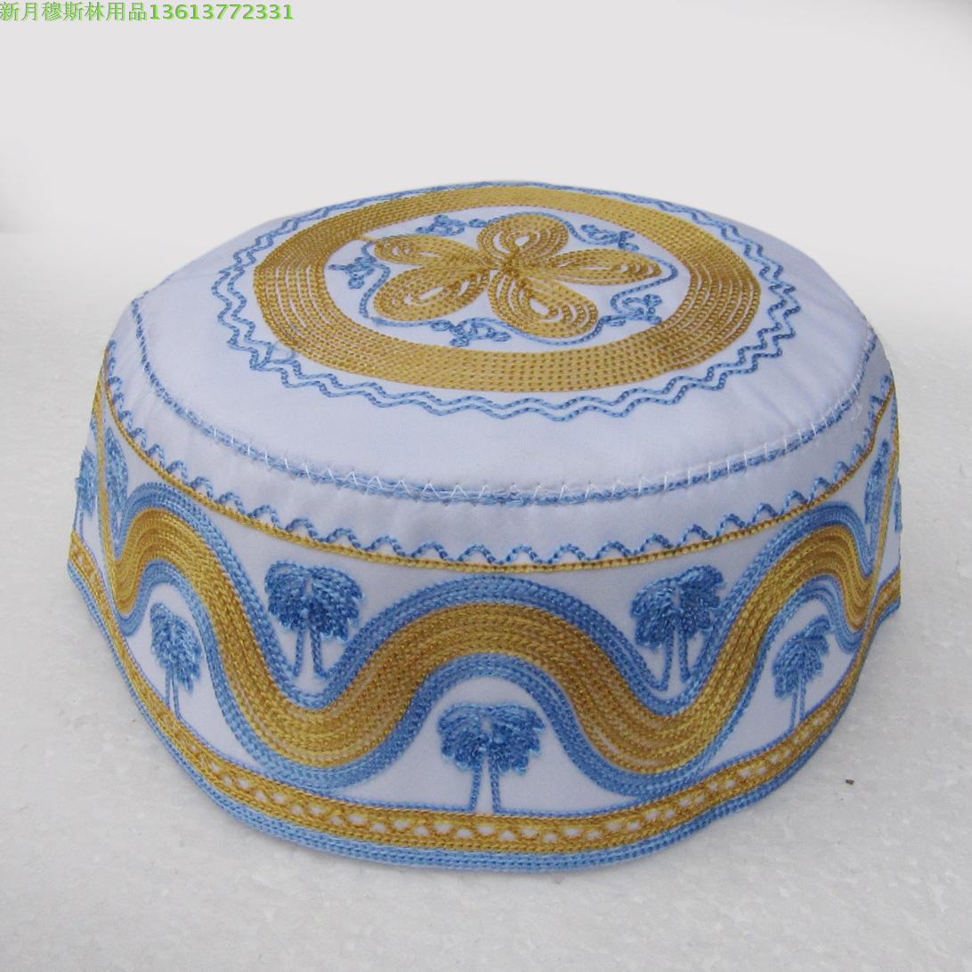 穆斯林回民用品高级礼拜帽批特价回族清真寺绣花们斯兰教斋月发