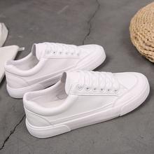 2017秋季新款小白鞋女鞋学生百搭帆布鞋韩版休闲加绒棉鞋板鞋冬季