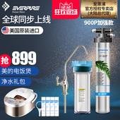 爱惠浦净水器家用母婴直饮EF-900P厨房自来水过滤器滨特尔净水机