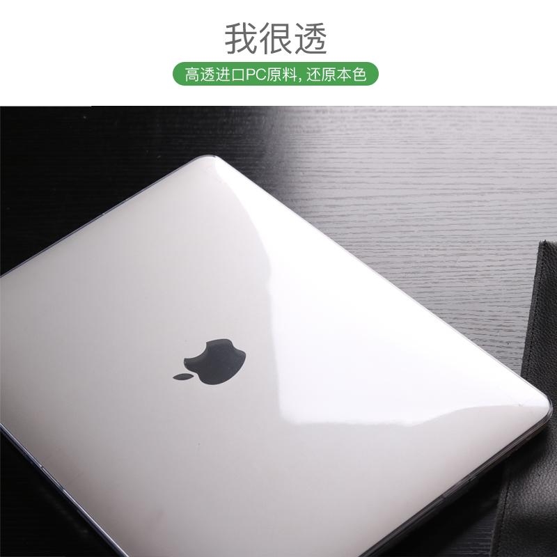 苹果笔记本电脑保护壳13.3macbook外壳air13寸pro软12超薄透明15