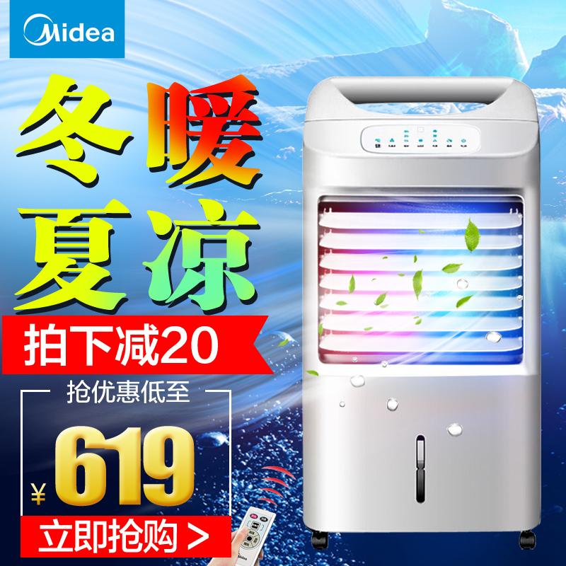 美的AD100-U空调扇家用暖风扇取暖器冷暖两用暖风机静音冷气扇