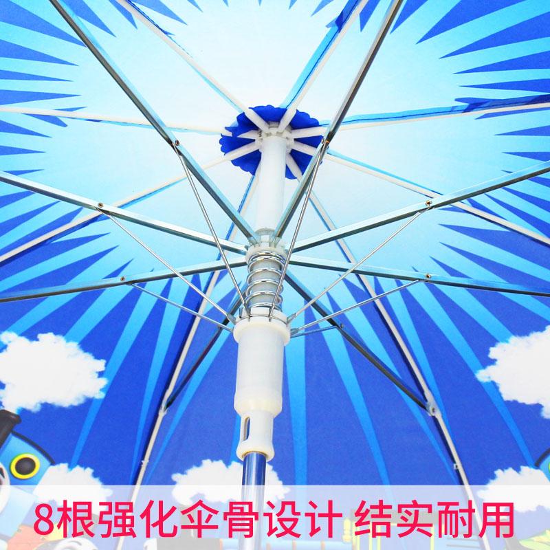 托马斯儿童雨伞男童学生长柄伞自动晴雨两用太阳伞宝宝遮阳防晒伞