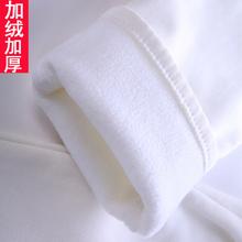 冬季白色加绒牛仔裤女2017新款韩版加厚保暖外穿显瘦弹力小脚长裤
