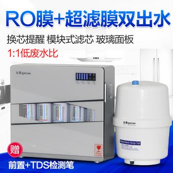 沁园QR-RU-05D净水器家用自来水