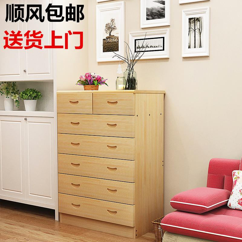 包邮简约现代卧室实木斗柜收纳柜子抽屉柜五斗柜斗橱矮柜特价家具