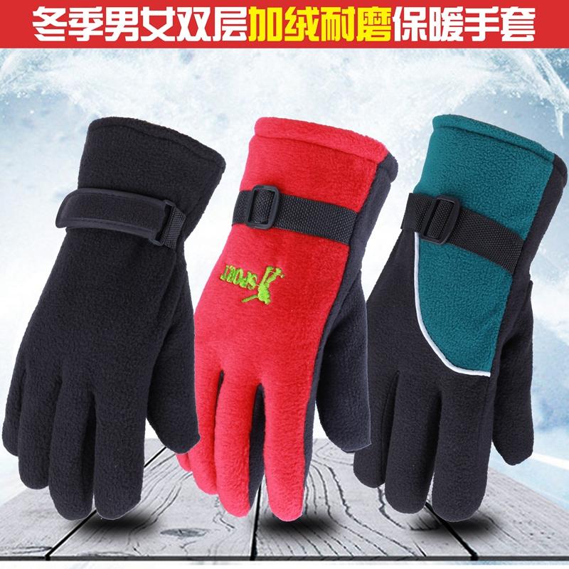 LOGO 男女双层加绒加厚保暖防寒防风抓绒送礼品骑行手套冬可定制加