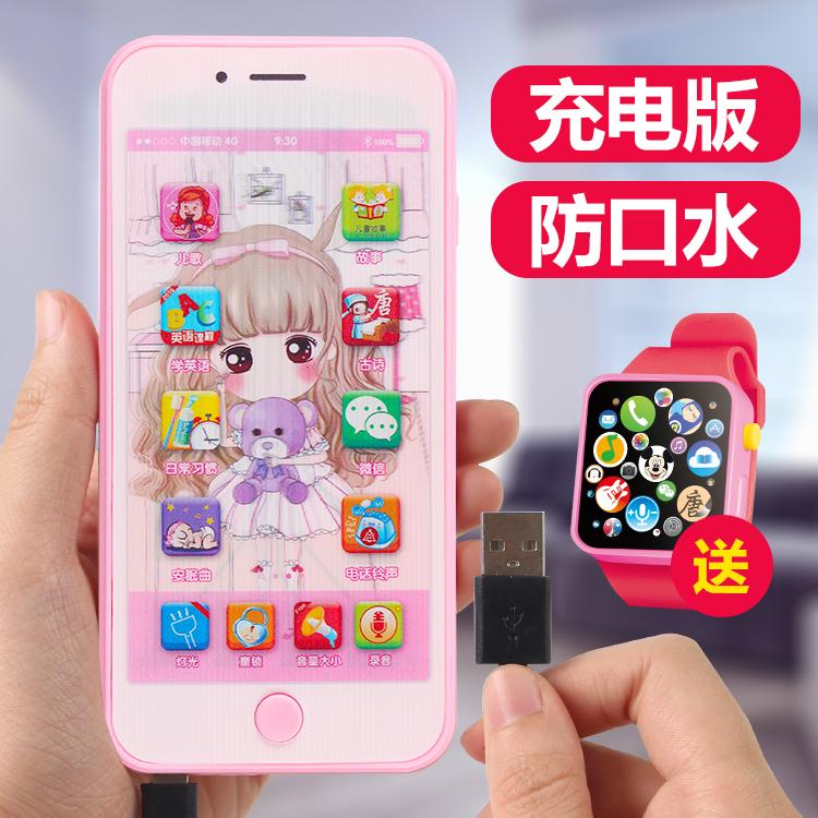 儿童玩具手机充电可咬防口水0-3岁宝宝可触屏电话女孩玩具6-12月