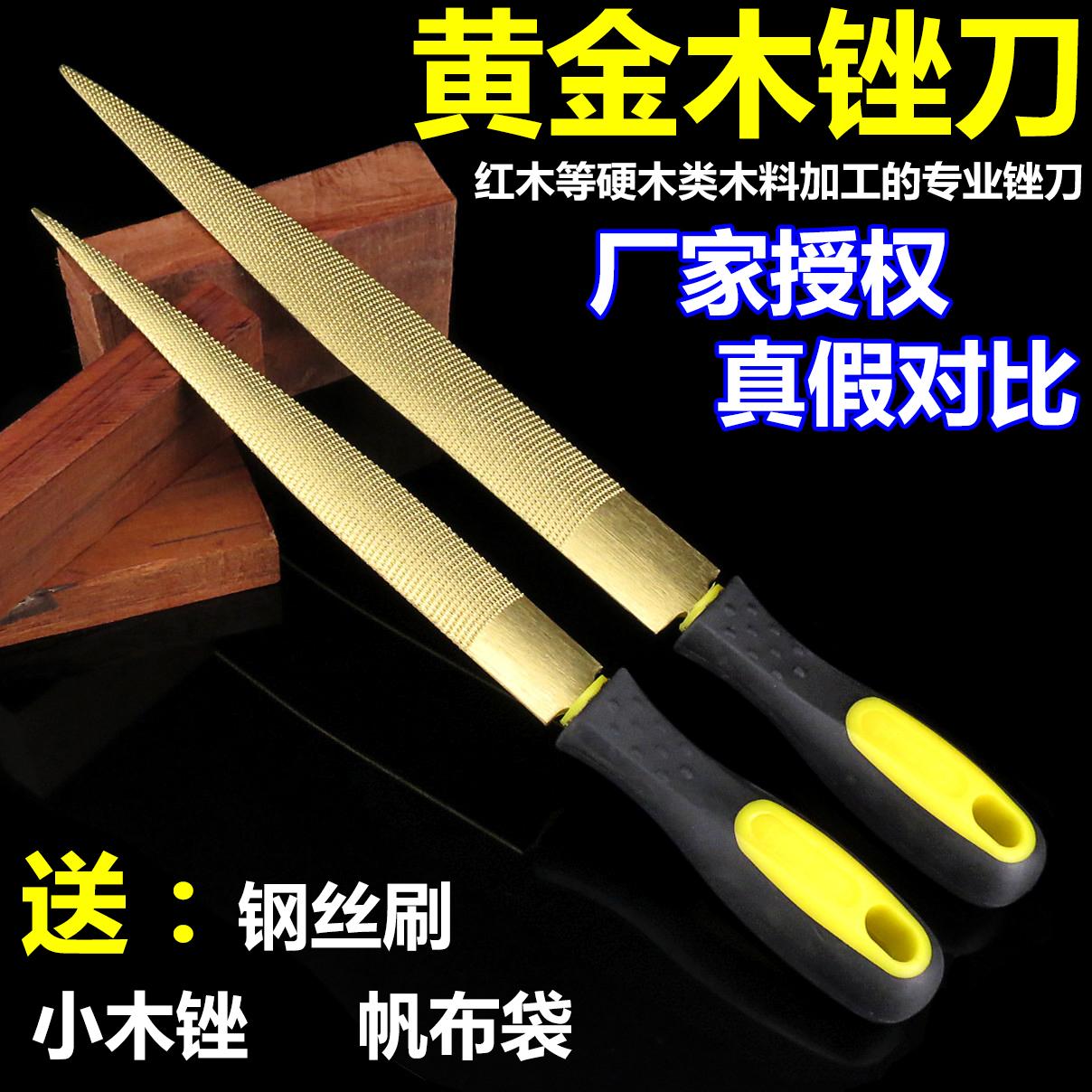 红木锉刀 木工锉刀 硬木锉 木锉 木雕 细齿 毛锉 尖木锉 黄金锉刀