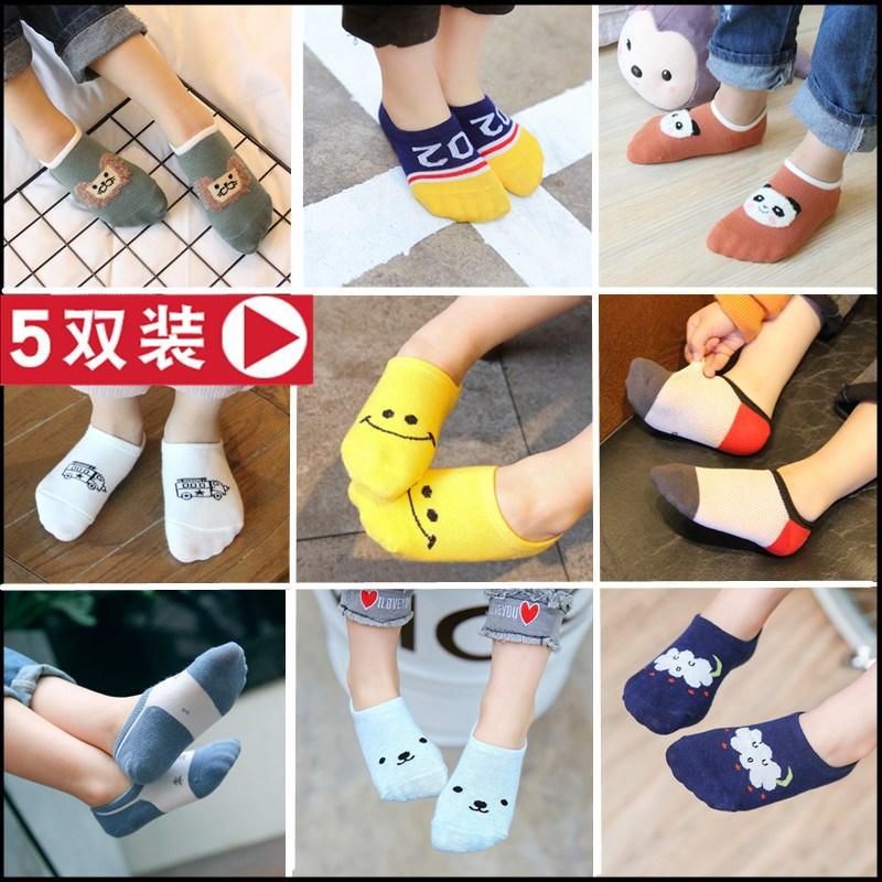 夏季薄款小孩袜子 新品宝宝袜可爱卡通6女童袜套 纯棉9男童船袜潮