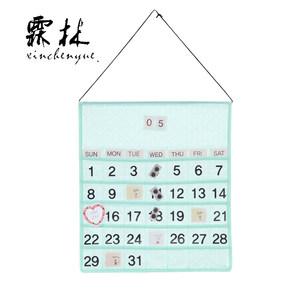 韩国网同步2000韩元!创意日历家居装饰 记事墙挂杂物日期挂袋