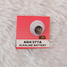 手表电池电子电池卡通手表电池拍拍手表电池石英表电池纽扣电池