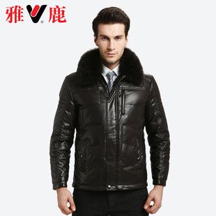 雅鹿羽绒服男短款 加厚可脱卸大狐狸毛领PU皮商务外套冬装YO39260