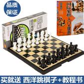 国际象棋儿童高档黑白色大号学生初学者成人摆件带磁性折叠式棋盘