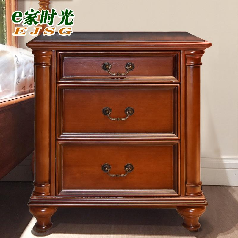 全实木美式乡村床头柜欧式简约现代床头边柜收纳柜储