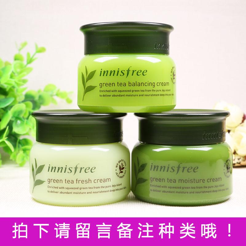 韩国原产innisfree悦诗风吟绿茶面霜