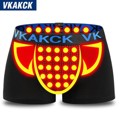 VK英国卫裤第十代官方正品加强版青年大码生理保健内裤男士平角裤